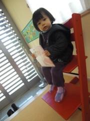 田村月子 公式ブログ/師走 画像1