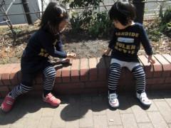 田村月子 公式ブログ/ちょっとだけ・・・ 画像2