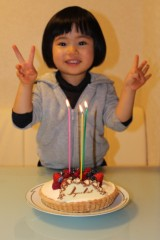 田村月子 公式ブログ/イブは・・・ 画像2