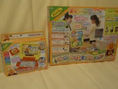 田村月子 公式ブログ/バースデー・イブ 画像3