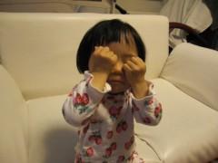 田村月子 公式ブログ/ひきこもってます 画像1