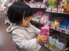 田村月子 公式ブログ/ミッキー 画像1