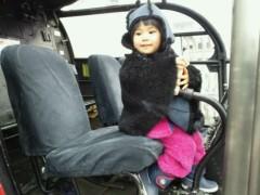 田村月子 公式ブログ/ヘリコプターとネギトロ 画像2