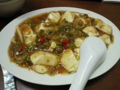 田村月子 公式ブログ/DINNER 画像2