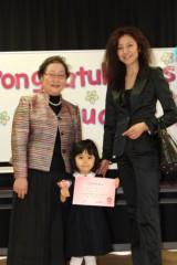 田村月子 公式ブログ/初めての卒業式 画像3