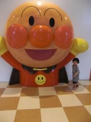 田村月子 公式ブログ/アンパンマンミュージアム 画像1