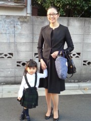 田村月子 公式ブログ/ピリ辛いくらと幼稚園見学 画像1