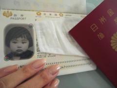 田村月子 公式ブログ/パスポート 画像1