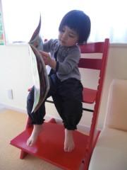 田村月子 公式ブログ/アラジンパンツ、完成! 画像3