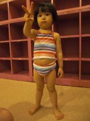 田村月子 公式ブログ/昭和な子供 画像1