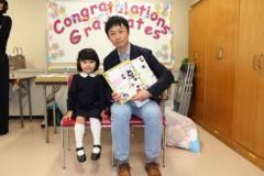 田村月子 公式ブログ/初めての卒業式 画像2