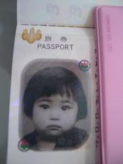 田村月子 公式ブログ/パスポート 画像2