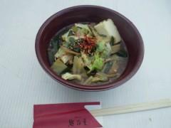 田村月子 公式ブログ/渋谷へ 画像2