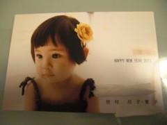 田村月子 公式ブログ/年賀状 画像2