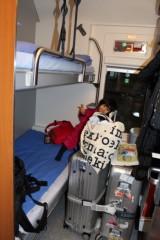田村月子 公式ブログ/北極への旅〜サンタクロース号 画像1