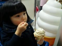 田村月子 公式ブログ/渋谷へ 画像1