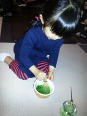 田村月子 公式ブログ/茶道 画像1