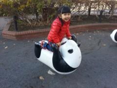 田村月子 公式ブログ/極寒の公園 画像2