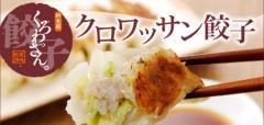 田村月子 公式ブログ/キリンですが・・・ 画像1