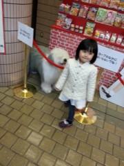 田村月子 公式ブログ/セクシーなオジサマ 画像2