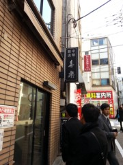 田村月子 公式ブログ/もやしワンタン麺 画像1