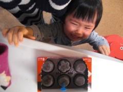 田村月子 公式ブログ/見つけたよ!星のPINO! 画像1