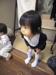 田村月子 公式ブログ/クリスマスパーティー 画像2