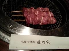 田村月子 公式ブログ/究極のお肉 画像1