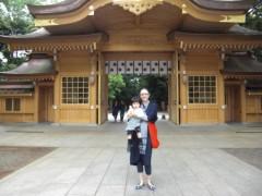 田村月子 公式ブログ/おばさまぁ!ご馳走様でした! 画像3