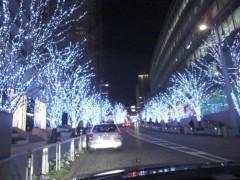 田村月子 公式ブログ/新年のご挨拶 画像2