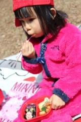 田村月子 公式ブログ/インターのピクニック 画像2