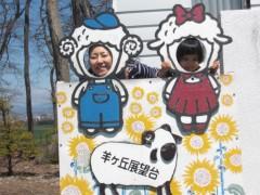 田村月子 公式ブログ/北海道のおもひで 画像3