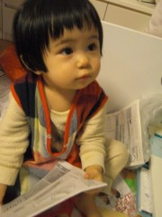 田村月子 公式ブログ/いたずら 画像2
