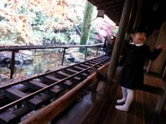 田村月子 公式ブログ/日本の秋 画像1