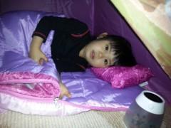 田村月子 公式ブログ/いい夢、見られますように・・・ 画像3