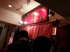 田村月子 公式ブログ/ツタンカーメンと蒙古タンメン 画像2
