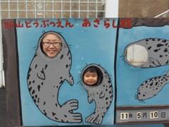 田村月子 公式ブログ/北海道のおもひで 画像1