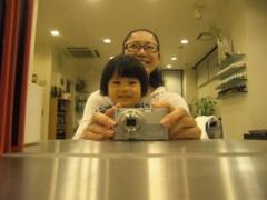 田村月子 公式ブログ/昭和な子供 画像2