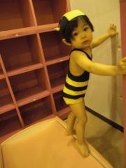 田村月子 公式ブログ/2歳になりました 画像3