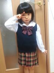 田村月子 公式ブログ/キャリーオーバー 画像1