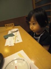 田村月子 公式ブログ/お寿司屋さんへ! 画像1