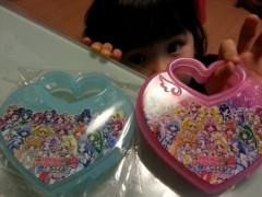 田村月子 公式ブログ/星子day! 画像2