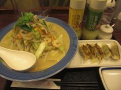 田村月子 公式ブログ/渋谷deお勉強! 画像2