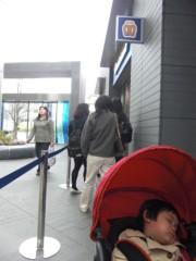 田村月子 公式ブログ/AuntieAnne's 画像1