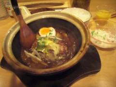 田村月子 公式ブログ/俺のハンバーグとトイザラス 画像1