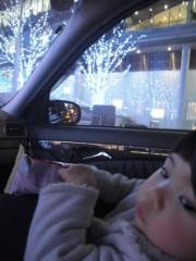 田村月子 公式ブログ/新年のご挨拶 画像3