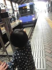 田村月子 公式ブログ/シャバの飯^^ 画像3