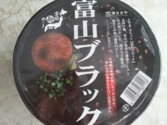 田村月子 公式ブログ/星子、ダウン・・・。 画像1