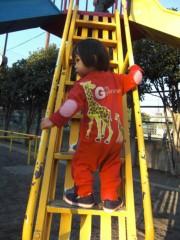 田村月子 公式ブログ/私の物は、ワタシダケの物! 画像2
