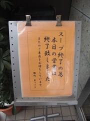 田村月子 公式ブログ/月うさぎ 画像3
